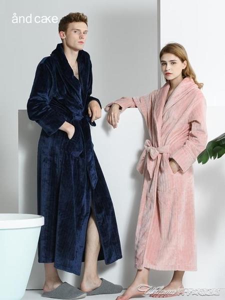 睡衣睡袍女冬季珊瑚絨浴袍情侶加絨加厚加長款法蘭絨睡衣男士秋冬款春 阿卡娜