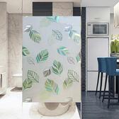 3d立體玻璃貼紙透光窗戶貼膜家用窗花貼