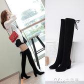 膝上靴女顯瘦彈力靴中高跟筒靴粗跟騎士靴sw5050女靴子 七色堇