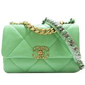 CHANEL 香奈兒 綠色小羊皮超大型口蓋包 Chanel 19 【二手名牌BRAND OFF】