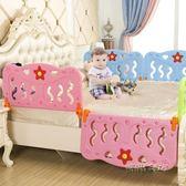 嬰兒床護欄床圍欄床擋板 可發聲折疊兒童防摔床護欄1.5/1.8/2米床