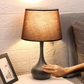 臺燈 臥室床頭燈 簡約現代感應燈溫馨北歐臺燈 可調光觸摸臺燈【快速出貨】