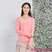 【RED HOUSE 蕾赫斯】花朵亮片針織衫(共2色)