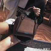 手提包  大包包女春夏季新款潮韓版百搭大氣手提包大容量單肩斜背女包 莫妮卡小屋
