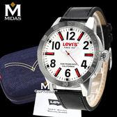 LEVIS 男錶 獨特車線刻度 馬蹄釘錶圈設計 石英錶 防水錶 Levi's 男手錶 經典盒裝/白/45mm