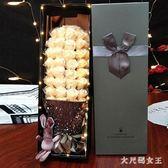 生日禮物女生送女友愛人閨蜜友情浪漫創意走心肥香皂玫瑰花束禮盒 ZJ972 【大尺碼女王】