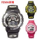 【僾瑪精品】FEMA 菲瑪錶 P279G 運動風 計時鬧鈴休閒錶-37mm/防水/學生/禮物