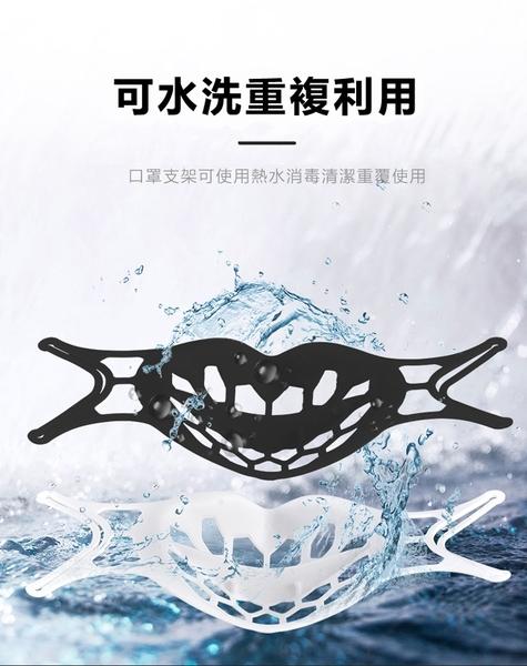 3D立體口罩專用透氣支架