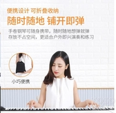 手卷鋼琴88鍵加厚專業版MIDI鍵盤軟兒童女初學者學生便 『優尚良品』YJT