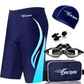 男士游泳衣裝備套裝平角五分泳褲防水泳鏡泳帽 溫泉泳裝
