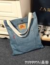 牛仔包 原創時尚女包個性側背休閒包牛仔布包小清新學生學院書包購物袋潮 晶彩 99免運