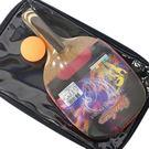 鐵人牌 桌球拍 P555 桌拍(正手板)/一支入{定200} 乒乓球拍 附球 MIT製 乒乓拍