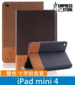 【妃航】簡約 格調 iPad mini 4 平板 雙色 十字紋 喚醒 支架 插卡 左右開 保護套 皮套
