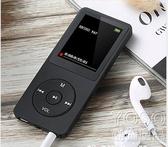 外放mp3mp4播放器隨身聽小型便攜式學生版英語迷你超薄優尚良品