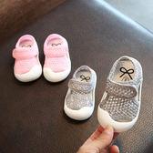 2018春夏新款寶寶網鞋0-2歲防滑包頭嬰兒涼鞋軟底休閒幼兒學步鞋