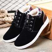 冬季男鞋棉鞋男士休閒鞋男款加絨加厚保暖鞋子潮流板鞋二棉鞋秋季 韓語空間