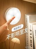 充電小臺燈護眼宿舍學生學習專用寢室神器臥室床頭閱讀床上看 【極速出貨】
