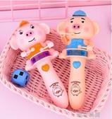 寶寶手抓玩具幼兒寶寶嬰兒搖鈴玩具有聲會動早教益智手抓握訓練玩具 交換禮物