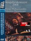 【停看聽音響唱片】2001年維也納新年音樂會