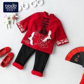 過年喜慶寶寶裝嬰兒衣服中國風周歲禮服男1一3歲5女童唐裝冬套裝【聖誕節超低價狂促】