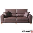 【采桔家居】凱爾 時尚咖柔韌耐磨皮革三人座沙發椅