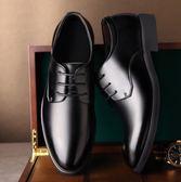 新款潮流正裝皮鞋真皮男士休閒系帶商務男鞋 依凡卡時尚