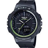 BGS-100-1A黑  BABY-G  Step Tracker 健康管理計步運動錶