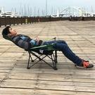 戶外沙灘椅釣魚椅子午休床椅折疊椅躺椅便攜靠背【探索者】