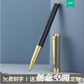 英雄寶珠筆莫蘭迪簽字筆商務高檔辦公男士圓珠水筆簽名logo刻字送禮物私人 創意新品