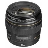 24期零利率 Canon EF 85mm F1.8 USM 中望遠鏡頭 公司貨