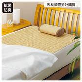 竹製涼席 麻將蓆 DOMINO7 78×180 NITORI宜得利家居