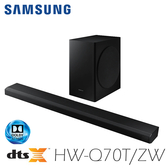 SAMSUNG 三星 3.1.2聲道 HW-Q70T/ZW 藍牙聲霸 soundbar