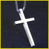 【伊人閣】十字架 字架項鍊男韓版人男士耶穌吊墜飾品