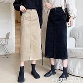 窄裙 燈芯絨半身裙女中長款包臀裙新款高腰顯瘦天配大衣裙子 秋季新品