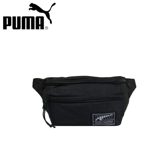 【橘子包包館】PUMA 腰包/側背包/斜背包 07585501 黑色