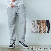 出清不退換【OBIYUAN】工作褲 素面褲  多口袋 拼接剪裁 休閒褲 長褲 【JN4165】