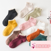 7雙 花邊襪子短款蕾絲船襪女短襪春秋淺口可愛日系純棉薄款【櫻桃菜菜子】