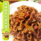 韓國 三養 SAMYANG 辣雞風味炸醬麵 杯麵 70g 碗麵 乾麵 韓國泡麵 炸醬麵
