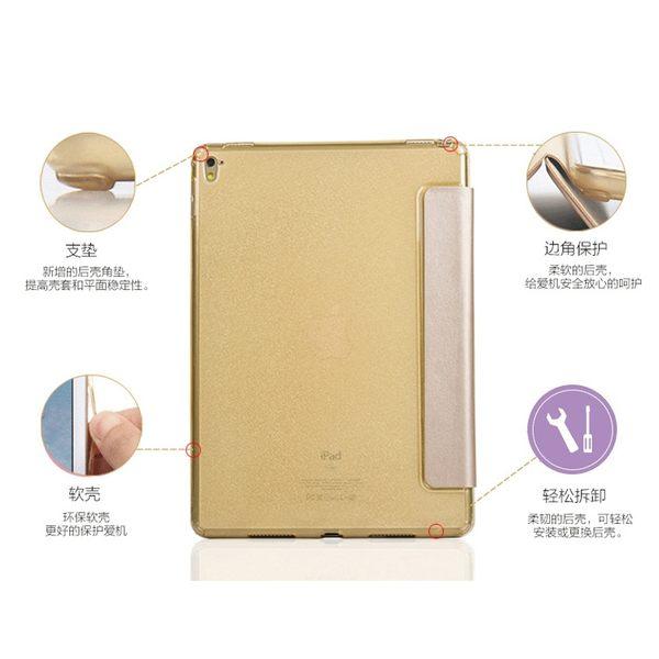 變形金剛 iPad Air2 Air mini 2 3 4 Pro 9.7 2018 平板皮套 智能休眠 支架 保護套 防摔 全包 軟殼 保護殼