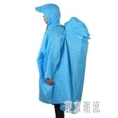 連體雨衣 適合70L以下背包戶外登山野營背包雨衣 LR5350【東京潮流】