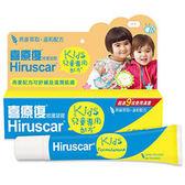 Hiruscar 喜療復修護凝膠(兒童專用配方)20g(新包裝喜能復)【全成藥妝】