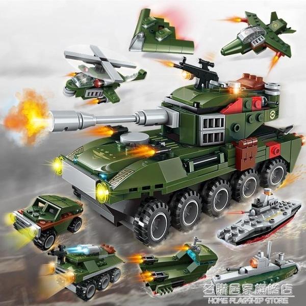 積木拼裝益智玩具男孩子兒童智力動腦小顆粒坦克模型軍事系列【名購新品】