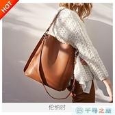 包包新款潮網紅女包斜挎單肩大容量小托特包水桶包【千尋之旅】