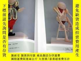 二手書博民逛書店Edo罕見Karakri Traditional Antique Dan-gaeri Mechanism Doll