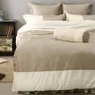 《 60支紗》雙人加大床包薄被套枕套四件組【米色】-麗塔LITA -