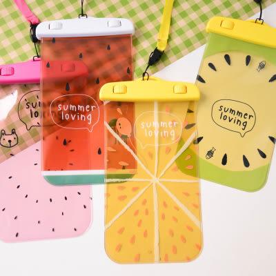 (全館一件免運)DE shop -防水袋-夏日繽紛水果系列防水手機袋【PP - 9005】