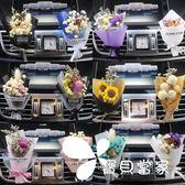 干花車載汽車香水 空調出風口香片夾創意真花擺件裝飾品淡香