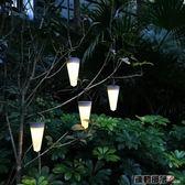 戶外燈庭院燈家用花園別墅草坪插地燈景觀裝飾彩燈 運動部落
