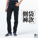 【NST Jeans】美式硬漢 雙側袋 ...