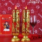 (快出) 龍鳳蠟燭結婚大號浮雕喜字電子蠟燭燈一對喜慶無煙創意婚禮慶用品